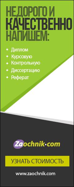 Конституционный суд как источник муниципального права